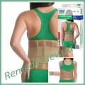 Корсет ортопедический с ребрами жесткости (согревающий)