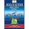 Коллаген форте (30 таблеток)