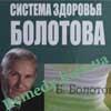 Книги Бориса Болотова