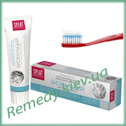Зубная паста SPLAT Биокальций, 100 мл, серия Professional