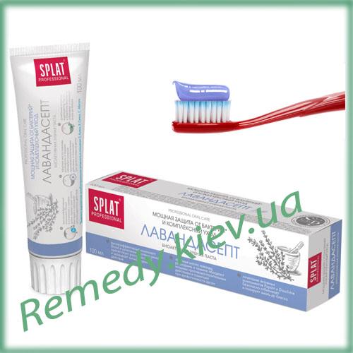 Зубная паста SPLAT Лавандасепт, 100 мл, серия Professional