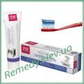 Зубная паста SPLAT Ликвум-Гель, 100 мл, серия Professional
