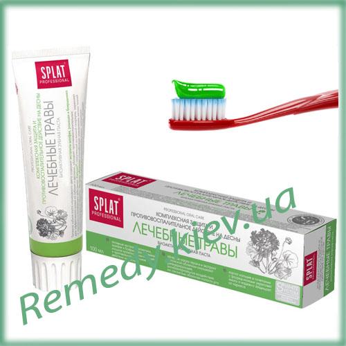 Зубная паста SPLAT Лечебные травы, 100 мл, серия Professional