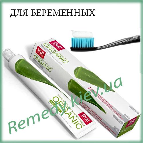 Зубная паста для беременных splat organic