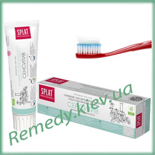 Зубная паста SPLAT Сенситив, 100 мл, серия Professional