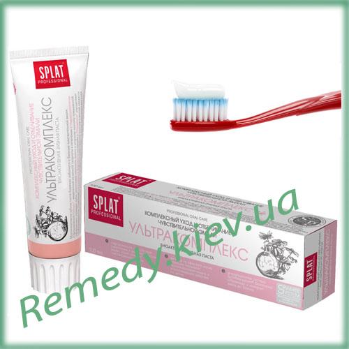Зубная паста SPLAT Ультракомплекс, 100 мл, серия Professional