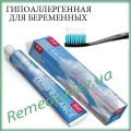 Зубная паста SPLAT Зеро баланс / Zero balance 75 мл, серия Special