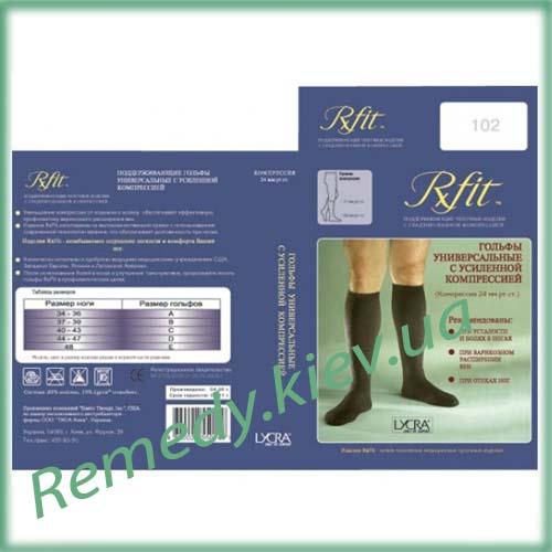 Гольфы Rxfit, модель 102