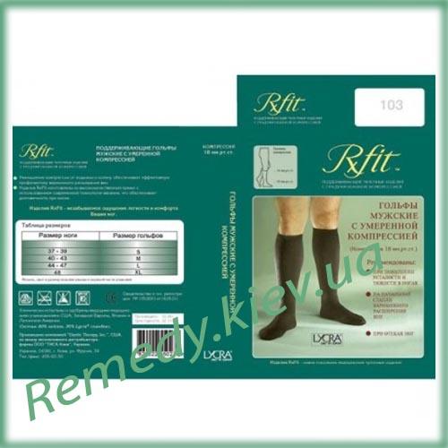 Гольфы Rxfit, модель 103