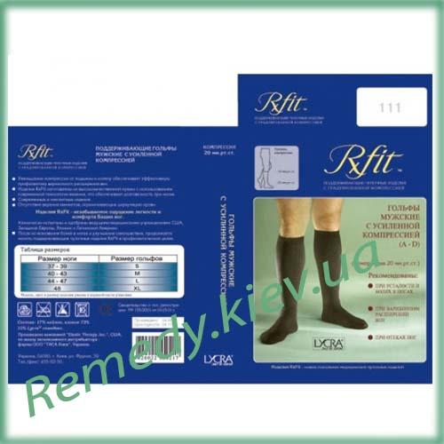 Гольфы Rxfit, модель 111