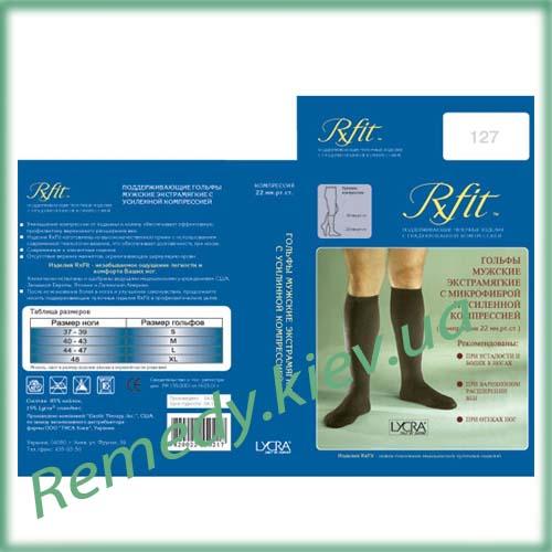 Гольфы Rxfit, модель 127