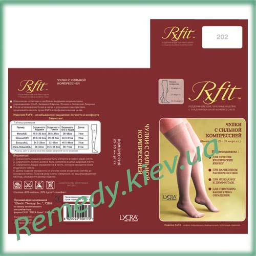 Чулки с открытым носком 3 класс компрессии Rxfit