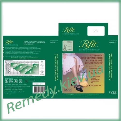 Колготки для беременных «Rxfit» 1 клас компрессии