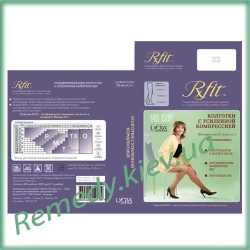 Колготки модель 33 «Rxfit» 2 клас компрессии
