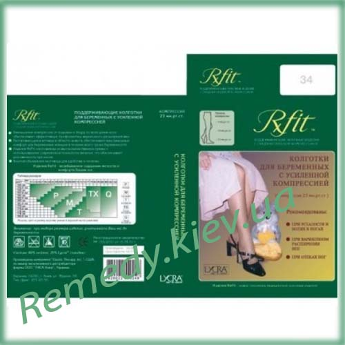 Колготки для беременных «Rxfit» 2 клас компрессии