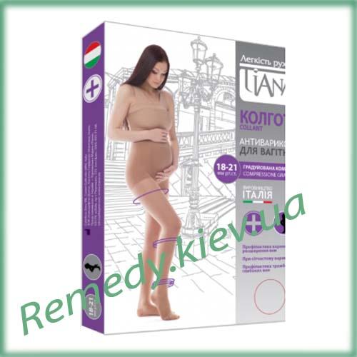 Колготы для беременных 18-21 мм. рт. ст., Tiana