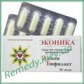 Люкон БИФИЛАКТ суппозитории