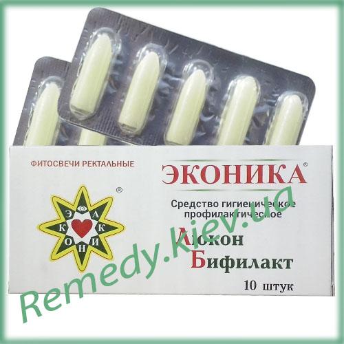 Бифилакт для восстановления кишечной микрофлоры