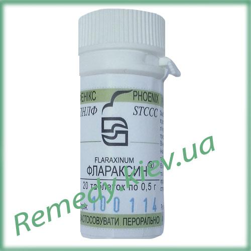 Флараксин в таблетках 20 шт. по 0.5г