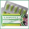 Хлоротел, 10 суппозиториев