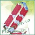 Аппликатор Ляпко Пояс Универсальный М 4,3 Ag