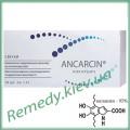 Анкарцин суппозитории (свечи)
