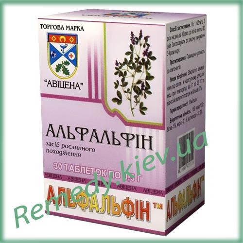 Альфальфин таб.