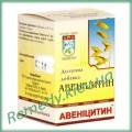Авеницетин, 30таб. Авиценна