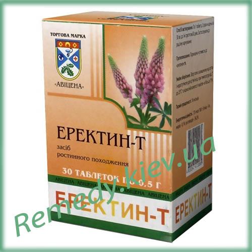 Эректин-Т