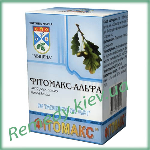 Фитомакс-а