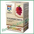 Фитомакс-бета, 30таб. Авиценна