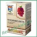 Фитомакс-бета, 30таб. с виноградом, Авиценна