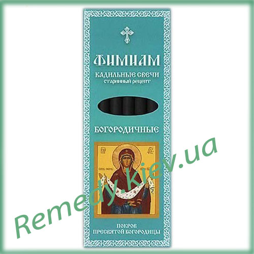 Кадильные свечи Фимиам (Богородичные)