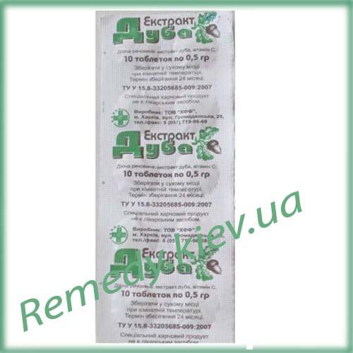Таблетки дуб, витамин С