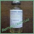Гидролизат плаценты 100% / Placenta Ялма, 20 мл