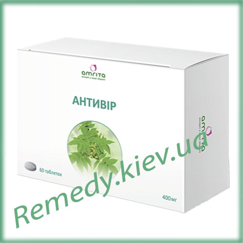 Антивирусный препарат