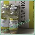 Флараксин - инъекции 1 амп. (150 мл)