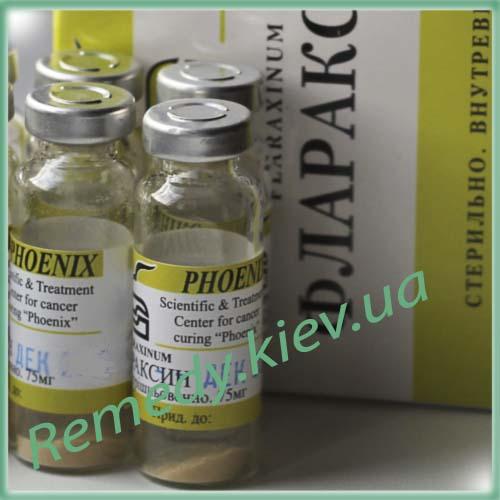 Флораксин в флаконах для инъекций