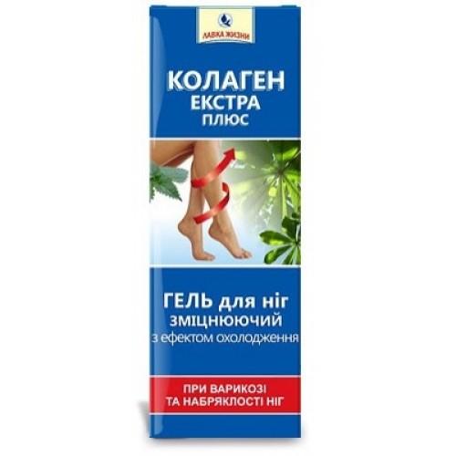 Коллаген Экстра Плюс» — гель для ног укрепляющий с охлаждающим эффектом