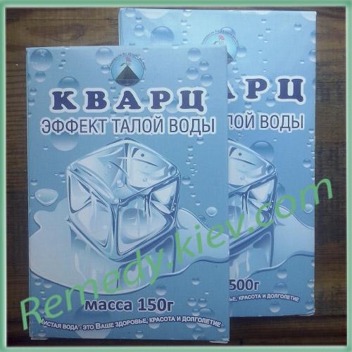Кварц - очиститель воды, 500 г.